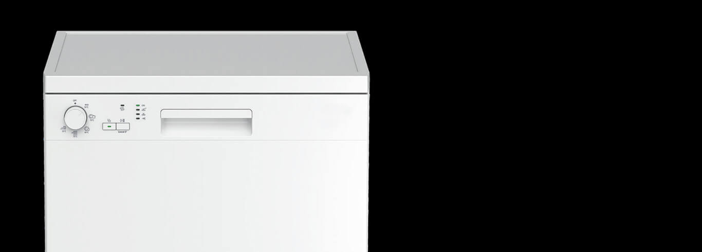 http://premium.hafeleappliances.comAQUA 12 Dishwasher Features